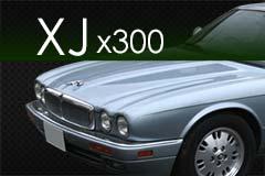 ジャガーXJ/X300