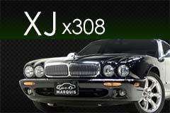 ジャガーXJ/X308