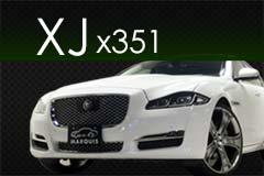 ジャガーXJ/X351