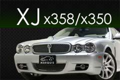 ジャガーXJ/X350