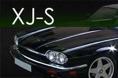 ジャガーXJ-S