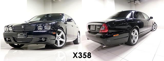 ジャガー技術ブログ » ジャガー XJ X350でよくある故障修理例ジャガーの修理,車検はマーキーズへ